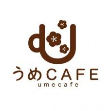 うめCAFEロゴ