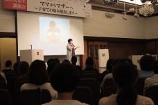 なお先生講演会3
